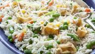 طريقة الأرز الأبيض بالخضار