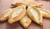طريقة الفطائر بالجبنة
