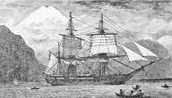 ماذا كان إسم سفينة ماجلان