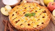طريقة إعداد فطيرة التفاح
