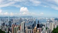 معلومات عن مدينة هونج كونج
