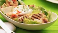 وصفات شهية لرجيم صحي