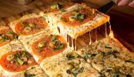طريقة البيتزا السريعة بالتوست