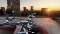 مدينة أمريكية شهيرة بصناعة الطائرات