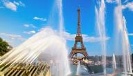 ماذا تعرف عن فرنسا