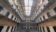 معايير تصميم السجون