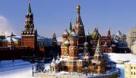ماذا تعرف عن روسيا