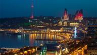 مدينة إسلامية في أوروبا