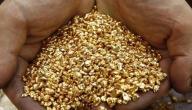 طرق فصل الذهب عن التراب