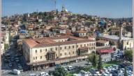 مدينة غازي عنتاب التركية