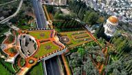 الحدائق البهائية في مدينة حيفا