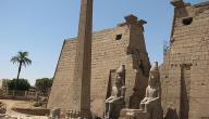 ما هي محافظات مصر