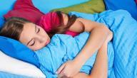طريقة النوم وقت الدورة