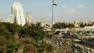 مدينة الحجر الأسود في دمشق