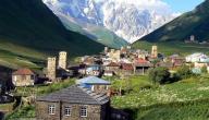 دولة جورجيا في القوقاز