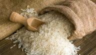 طريقة التخلص من سوس الأرز