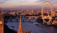 ماذا تعرف عن بريطانيا