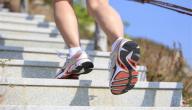 رياضة صعود ونزول الدرج