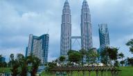 معلومات عن مدينة ماليزيا