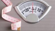 طرق المحافظة على الوزن المثالي