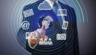 تكنولوجيا الاتصالات والمعلومات