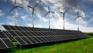 ما هي مصادر الطاقة