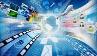 معايير إنتاج البرمجيات التعليمية