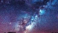 ما هي مجرة درب التبانة