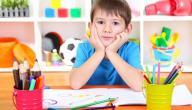 صعوبات التعلم التشخيص والعلاج