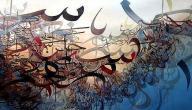 ضعف الشعر في العصر الإسلامي