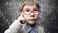 صفات أطفال صعوبات التعلم