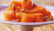 طريقة طبخ قرع العسل الحلو