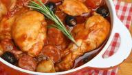 طريقة طبخ صينية الدجاج بالفرن
