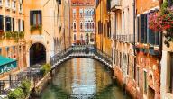 مدينة إيطالية سياحية