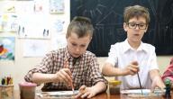 طرق التدريس لذوي الإعاقة السمعية