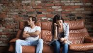طرق التعامل مع الزوج العنيد والعصبي