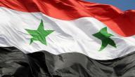 مدينة دوما في ريف دمشق