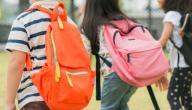 تعريف ظاهرة التسرب المدرسي