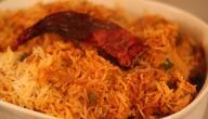 طريقة طبخ أرز عنبر