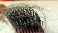 تساقط الشعر في المنام