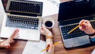 كيفية كتابة تقرير عن اجتماع