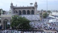 شرح كيفية صلاة العيد