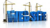 مراحل إنشاء موقع إلكتروني