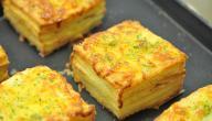 طريقة طبخ عجينة البف باستري