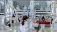 معايير تصميم المختبرات العلمية
