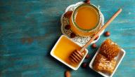 طريقة علاج حب الشباب بالعسل