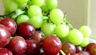تفسير اكل العنب في المنام