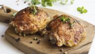 طريقة طبخ أفخاذ الديك الرومي