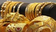 تفسير الذهب بالحلم