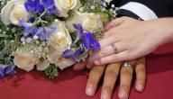 تفسير الزواج في المنام
